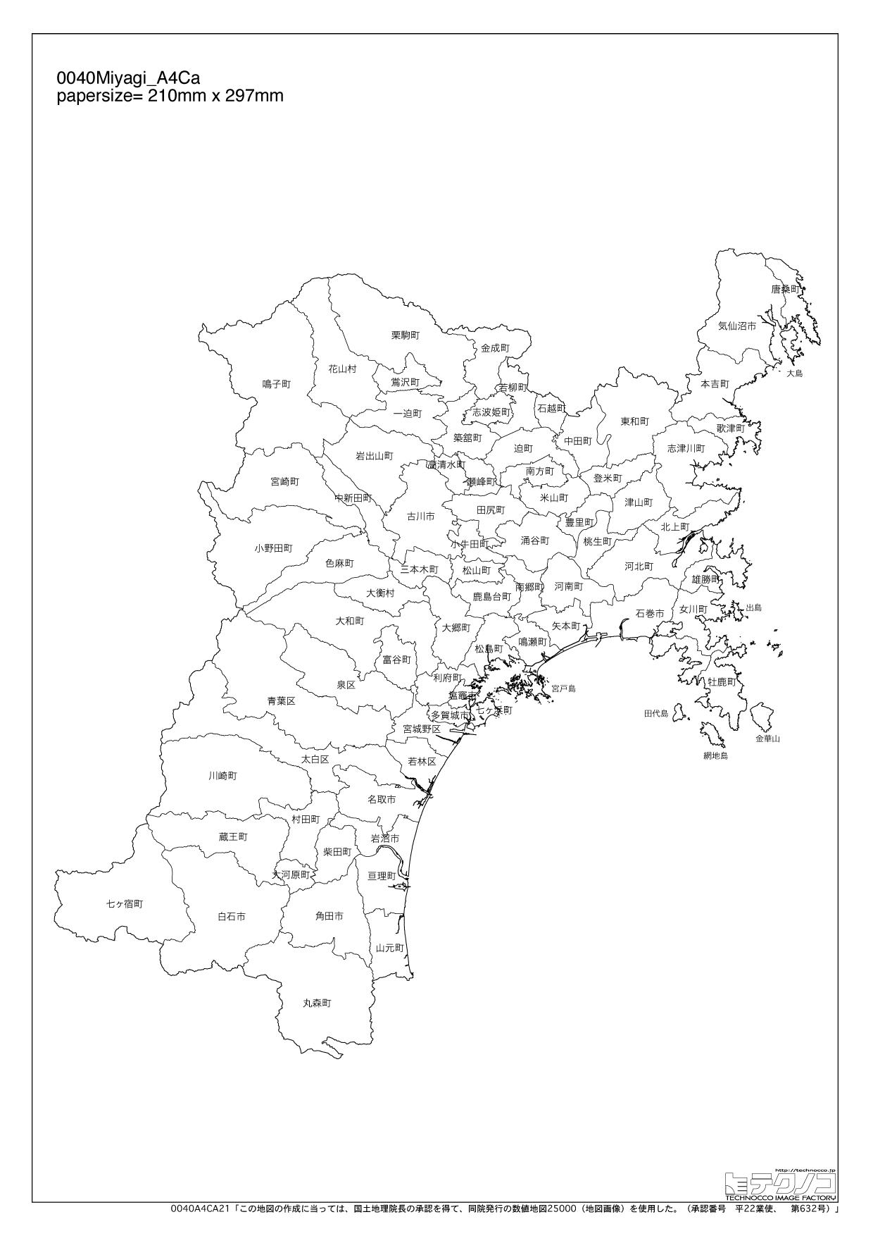 合併以前の宮城県の白地図5 拡大(A4サイズ相当) pdfファイル(412k) 拡大(A4サイズ
