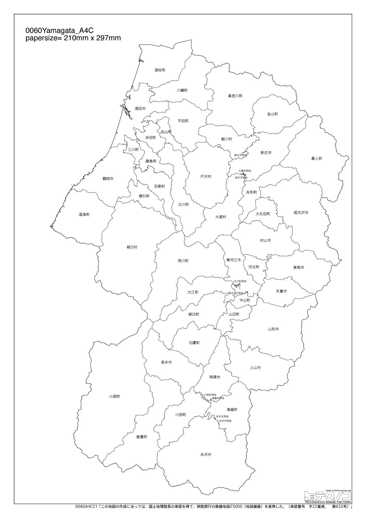 map 2 with 2134991927351655003 on 5629580491 likewise 2134991927351655003 likewise 3511839192 additionally Gogokuji Map besides P4 Map.