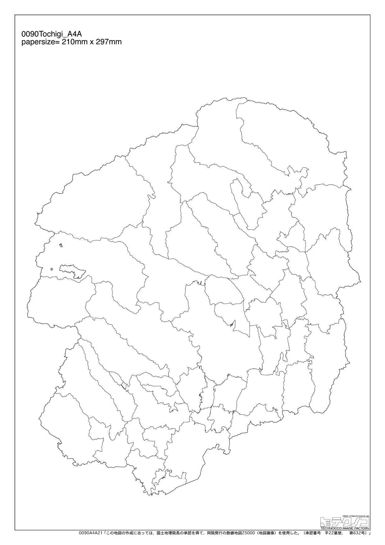拡大(A4サイズ相当) pdfファイル(304k) 栃木県市町村合併情報... 栃木県の白地図