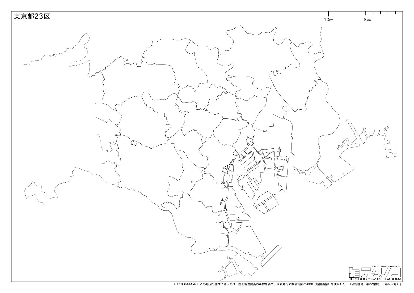 東京 23 区 の 地図