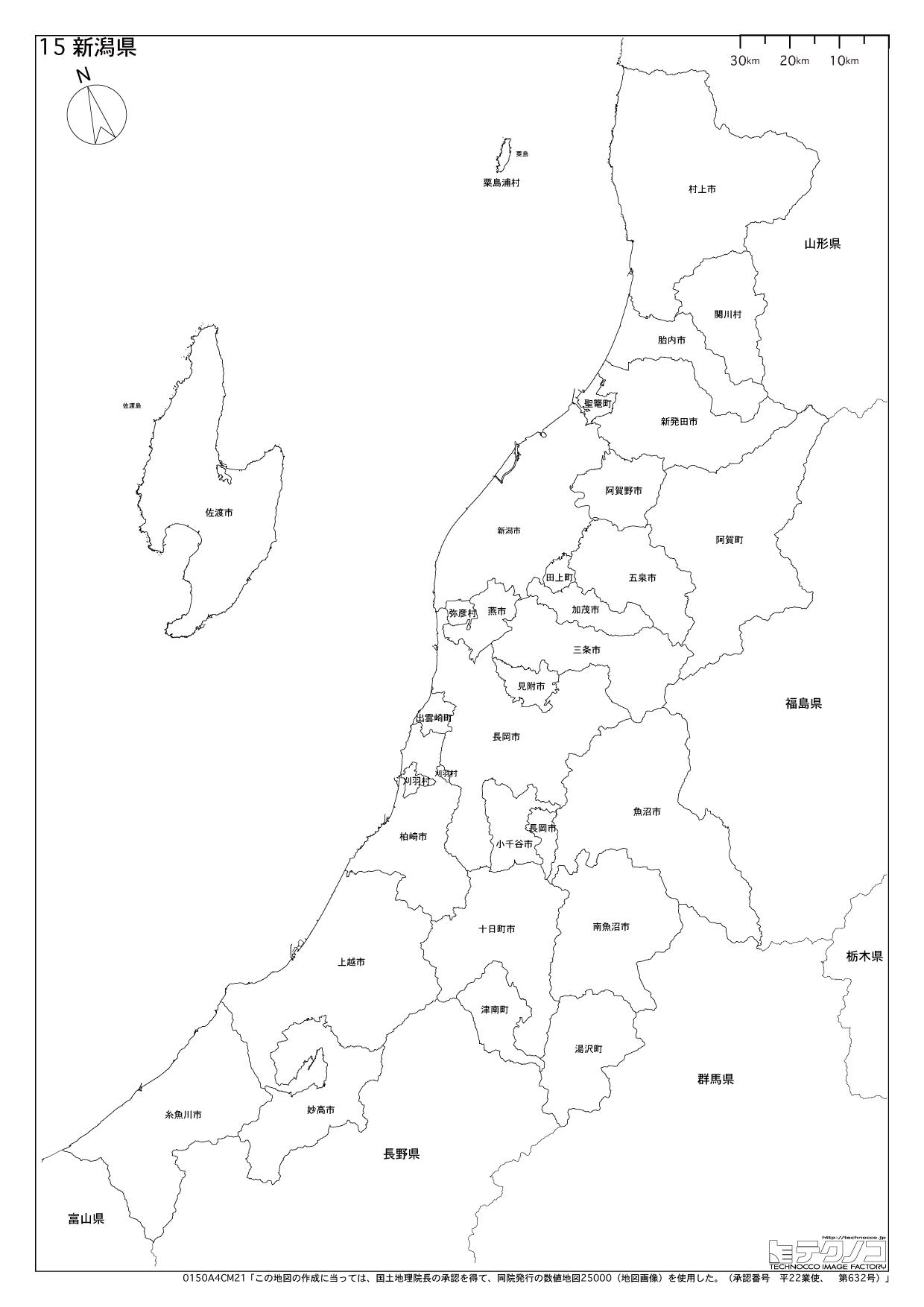 新潟県の白地図,都道府県コード1...