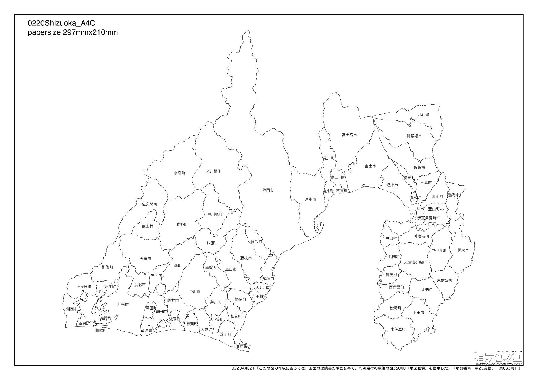 白地図 静岡県地図素材 [日本 ...