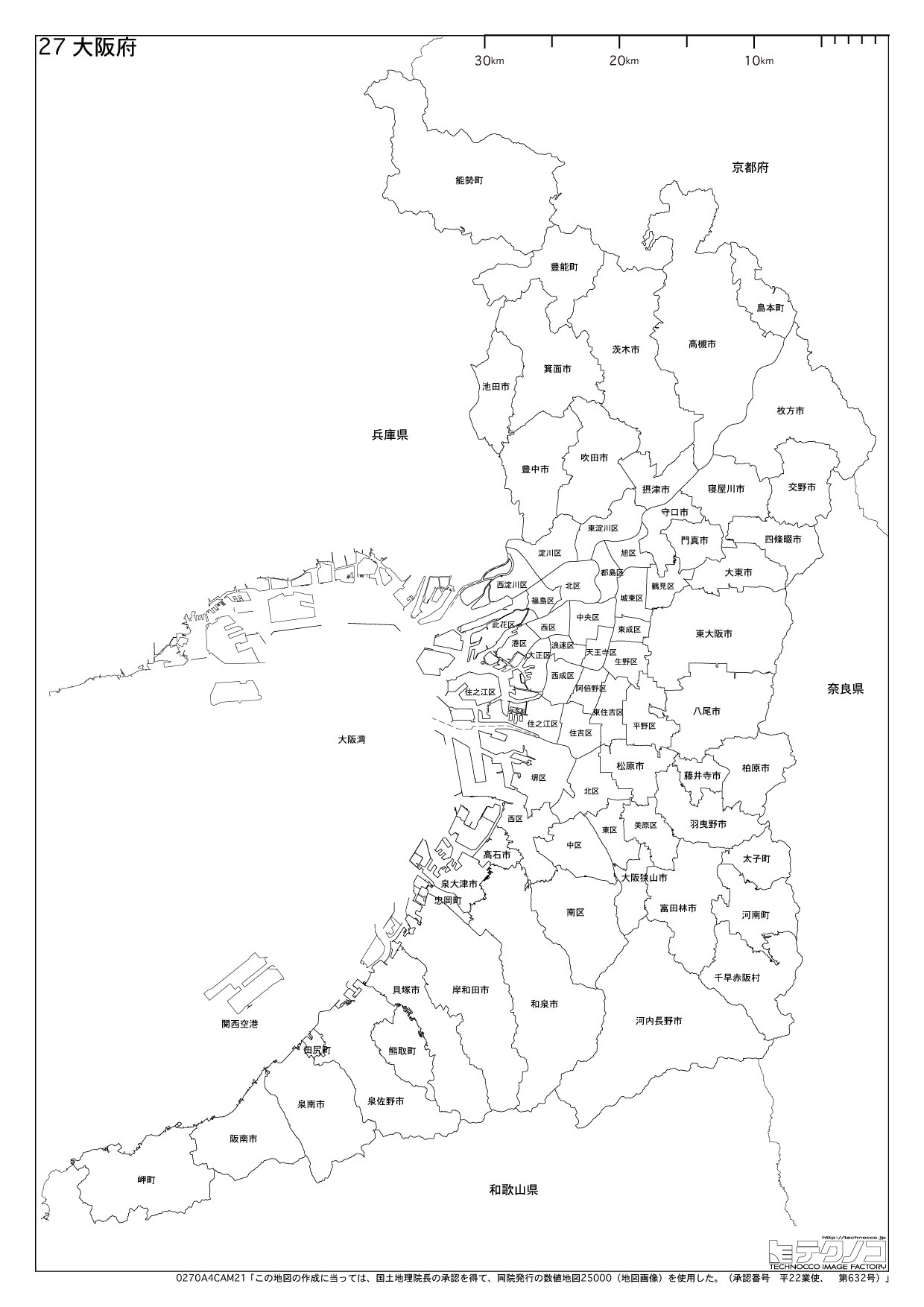 小学生 小学生 白地図 : 大阪市城東区地図(おおさかし ...