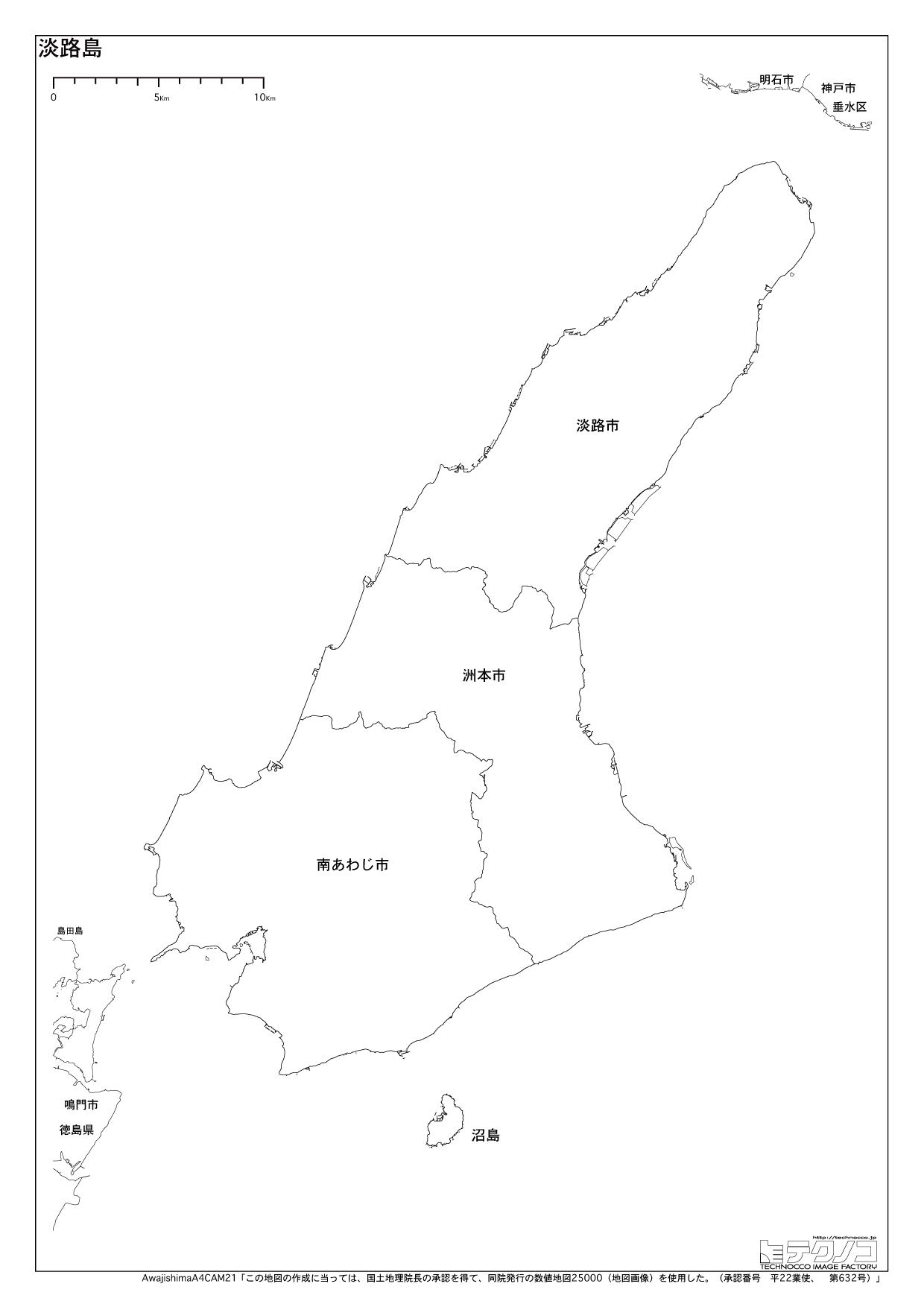 拡大(A4サイズ相当) pdfファイル ... : 関西 白地図 : 白地図