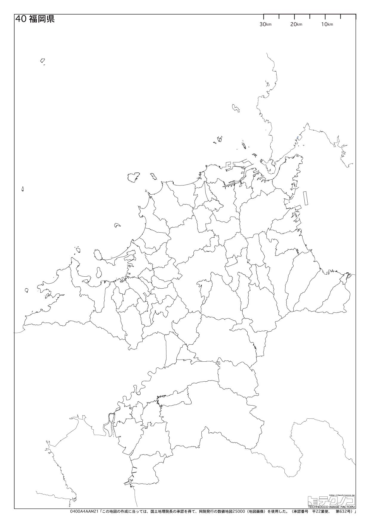 白地図 九州 白地図 フリー : 拡大(A4サイズ相当) pdfファイル ...
