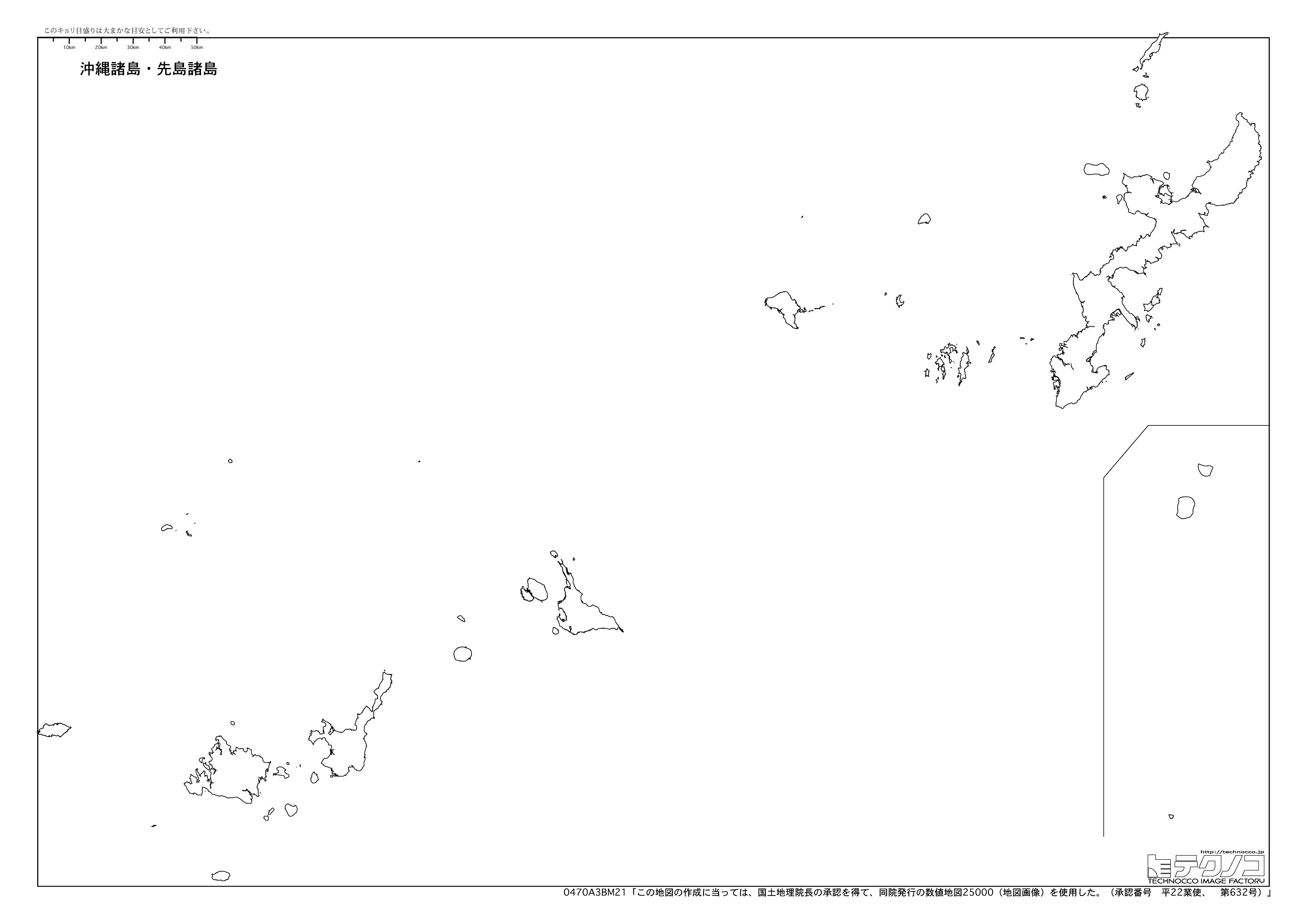 すべての講義 a4 地図 : 拡大(A3サイズ相当) pdfファイル ...