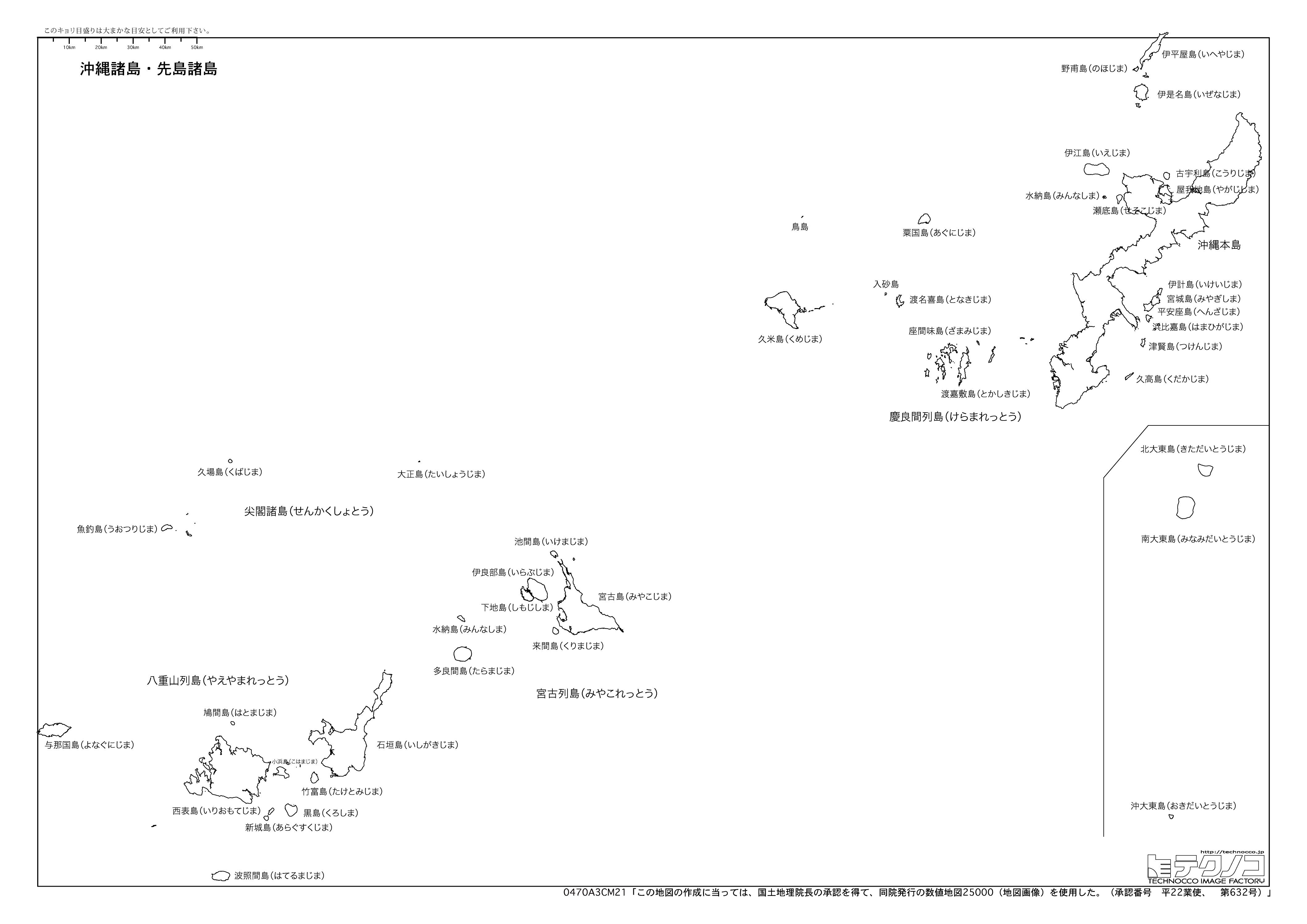 拡大(A3サイズ相当) pdfファイル ... : 日本地図 47都道府県 : 日本