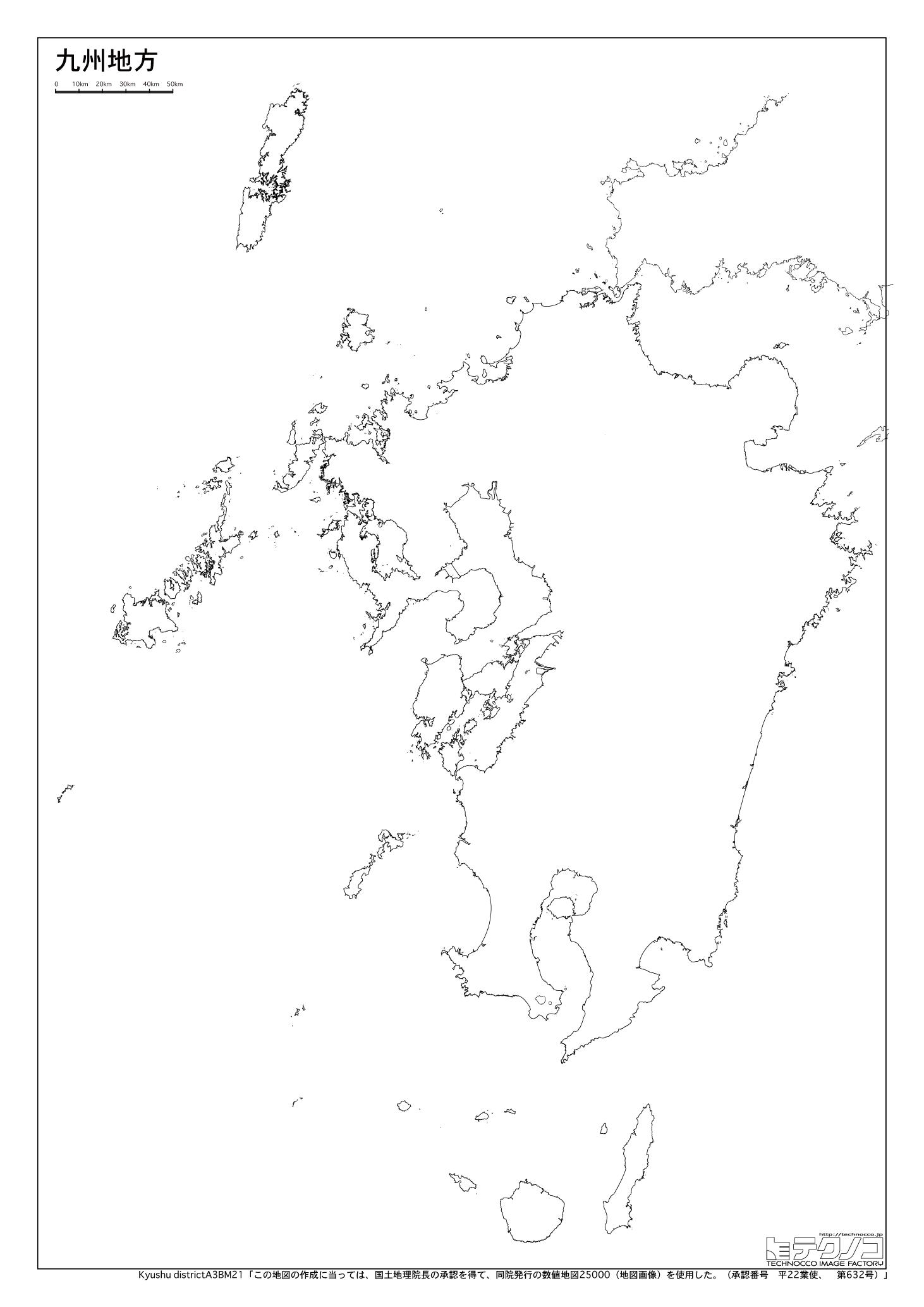 白地図 九州 白地図 フリー : 薩南諸島の画像 - 原寸画像検索