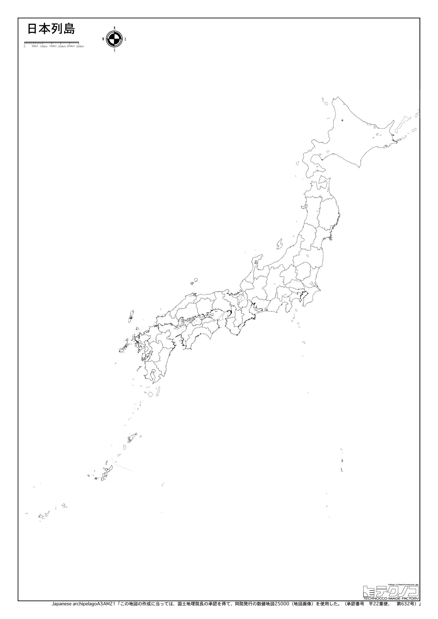 日本列島の白地図9 日本列島の白地図 日本列島 Outline Map of NIPPON トッ